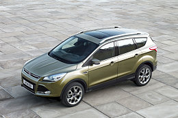 FORD Kuga 1.6 EcoBoost Auto-Start-Stop 4x2 Trend